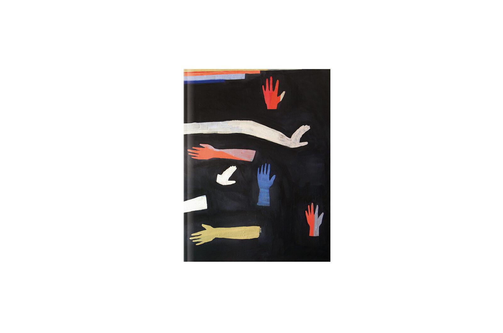 Jeux de mains  - First edition